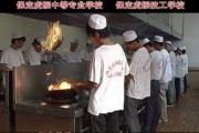 石家庄晋州学厨师烹饪到哪里?学烹饪技术晋州到保定虎振