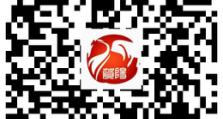 2020年保定贺阳中学初中部招生简章,招生计划