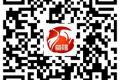 保定贺阳衡水一中高级中学高三复读生招生政策(2020年)