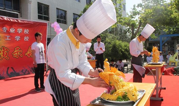 保定科技中等专业学校烹饪专业