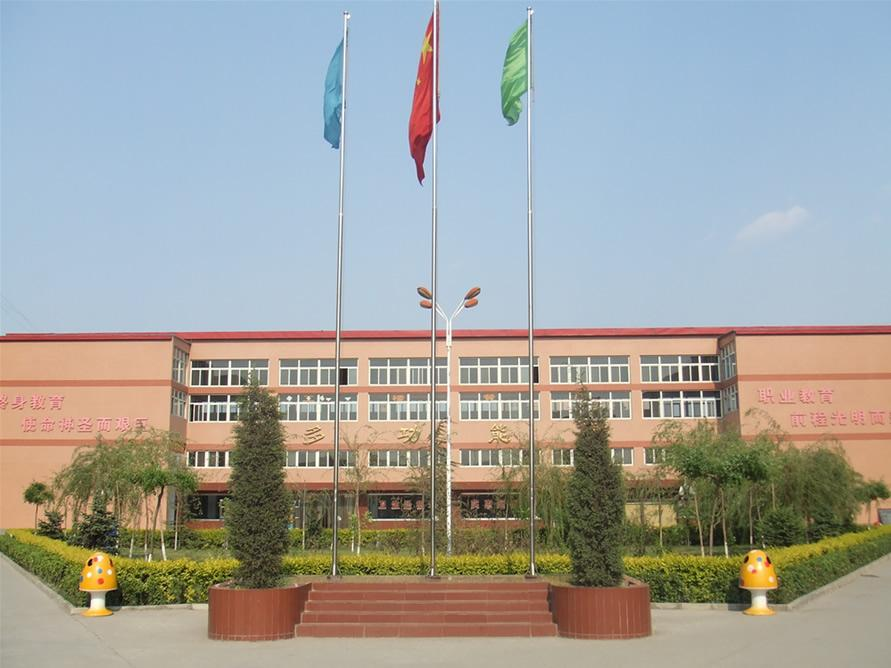 虎振技工学校