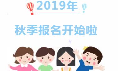 2019保定虎振学校秋季招生进行时...